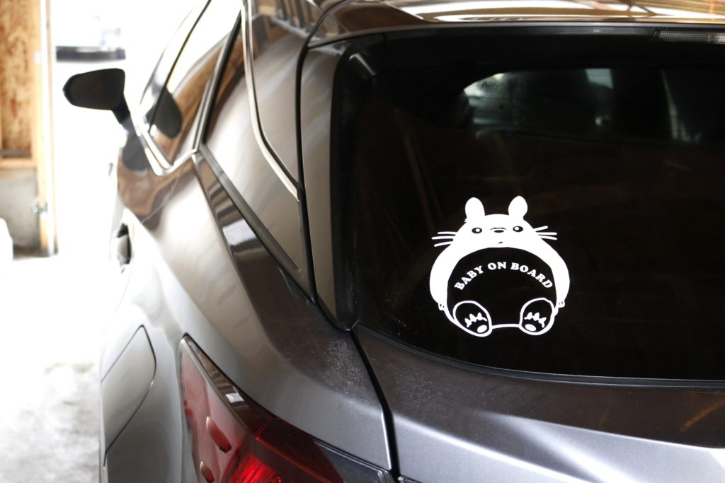 How to create your own car vinyl